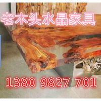 树脂河流桌