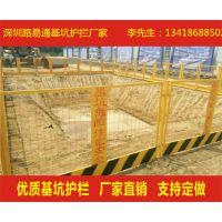 深圳隔离基坑护栏供应,基坑护栏又称隔离护栏