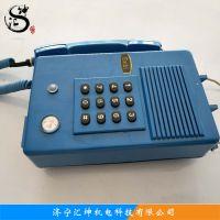 汇坤热销 KTH173矿用本质安全型自动电话机 防爆电器