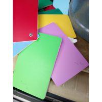 塑胶地板,儿童地板,运动地板,环氧地坪