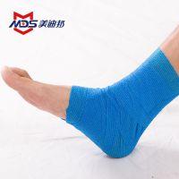 美迪邦7.5cm*4.5m无纺布自粘弹性运动绷带足球篮球护肘护腿自粘弹性绷带生产线