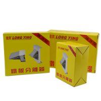 [厂家供应]小G1铁板分离器 不锈钢面板冲压分料吸料器大中小G1G2G3