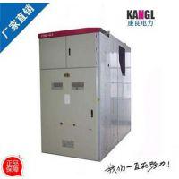 KYN61-40.5型铠装移开式金属封闭开关柜