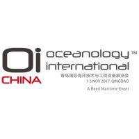 2017青岛国际海洋技术与工程设备展览会