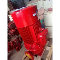 消防喷淋泵扬程XBD8.0/40-125G-L批发价格(带3CF认证)。