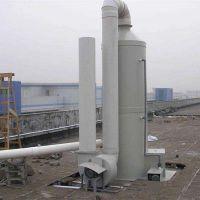 久瑞锅炉除尘脱硫塔_高效脱硫除尘器性能特点