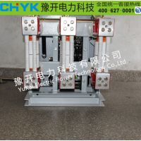 ZN28-12/T1250A连体式 分体式户内高压真空断路器 配CT19弹簧操作机构