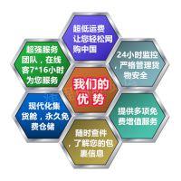 中国发货到新加坡海运,时效8到10天,现有折扣活动