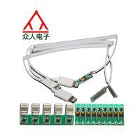 供应苹果7线控自拍杆PCBA板套件 Iphone7手机自拍杆配件 深圳工厂