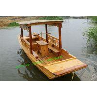 观光手划船 木质游船 公园景区观光船厂家直销