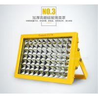 顶棚LED防爆灯吸顶式,100W防爆投光灯厂家
