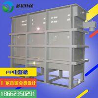 厂家设计定做各种规格电解槽电凝槽 环保设备配件来图加工定做