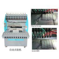 供应PVC标牌滴胶机器 滴胶机器全自动 东莞多头滴胶机厂家