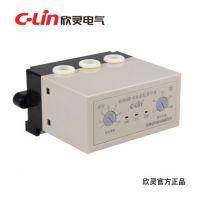 欣灵 HHD3E-C 综合电动机保护器