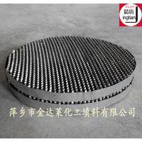不锈钢孔板波纹填料_350Y/250Y/125Y/500Y金属孔板波纹填料 厂家规格齐全