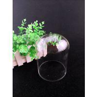 永生花玻璃罩高硼硅玻璃展示罩玻璃灯罩
