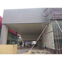 厂家直供广汽传祺4s店镀锌钢板微孔吊顶板/外墙招牌16圆孔镀锌钢天花