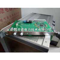 WXH-813 光电插件 光纤插件 微机保护装置 许继