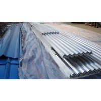 电厂压型铝板750型840型1060保温压型铝板