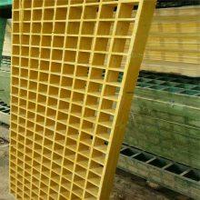 加工定做玻璃钢格栅 设备平台用脚踏盖板 十字格格栅板