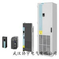 西门子SINAMICS G系列变频器 6SL3210-1KE12-3AF2 武汉代理