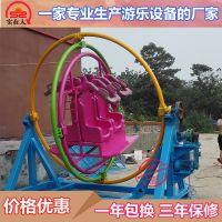 太空环游乐设备广场户外大型游乐玩具儿童电动太空环游乐场设施三维太空环游乐设备厂家