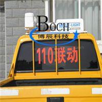 博辰QD-BC-5发电机升降照明设备 电动升降杆 移动照明灯车