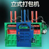 山东省供应油桶压扁机 启航50吨废纸边角料打包机 泡膜挤包机