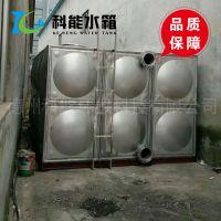标准8个镍不锈钢水箱科能供应 方形保温不锈钢水箱 量大价优