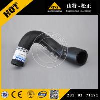 贵阳小松挖机配件PC360-7空调管,小松原厂360-7空调管子