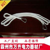 防潮绝缘绳套4MM 蚕丝绳 绝缘绳套 厂家直销