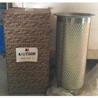 柳州富达空压机配件 油气分离器220540651 维修保养销售批发