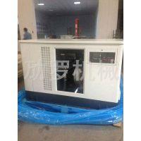 西零度品牌30KW天然气发电机