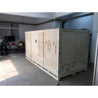 黄岛科技大学附近包装箱 厂家直销上门量尺寸加固一条龙服务