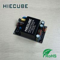 ACDC电源模块36V1A DEMO板带EMC滤波可定做