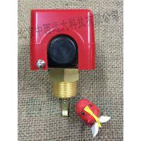 中西(LQS厂家)流量开关 型号:WFS-1001-H库号:M404780