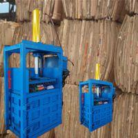 重庆废编织袋压包机 启航牌废纸箱编织袋打包机 纸箱锯末打包机