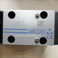 ATOS液压阀SDHI-0631/2-X 24DC意大利正品电磁阀