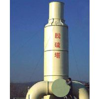 江西九江生产玻璃钢脱硫塔厂家电话