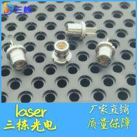 三栋激光管 厂家直销 激光模组 激光二极管各类波段405nm~980nm