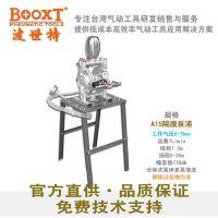 BOOXT波世特BX-A15 气动油泵喷油泵气动隔膜泵 泵浦 油漆泵包邮