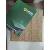 宁夏陶瓷颗粒透水砖厂家专业多规格透水砖