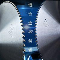 铝合金锯片生产厂家405x3.2x25.4x100T