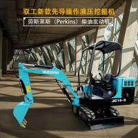 微型挖掘机驭工机械YG15-9履带式液压迷你挖掘机现货出售小型挖土机