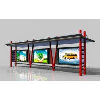 公交候车厅公交车站候车亭巴士公交站台铝型材候车厅厂家定制
