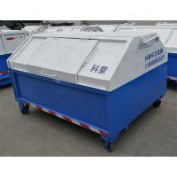 贵州科蒙供应勾臂箱 可移动式垃圾箱 大型可卸式垃圾箱配套厂家直销