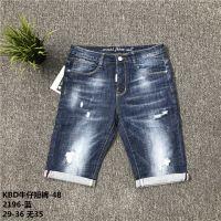 个性韩版潮流男装厂家直销特价批发夏季牛仔裤