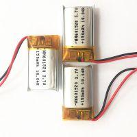 3.7V聚合物电池女性成人性用品跳蛋专用 601520/150mah