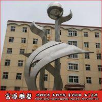 不锈钢雕塑 房地产售楼处不锈钢雕塑