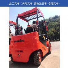 龙工柴油叉车济南代理商 多家对比3吨5吨10吨叉车哪家好